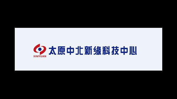太原中北新缘科技中心