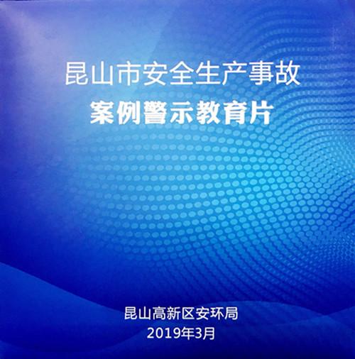 微信图片_20190425092558_副本
