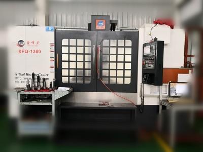 鑫峰庆CNC加工中心